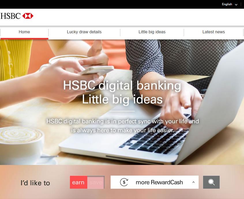HSBC Digital 2016